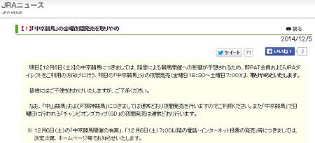 j_20141205210736fc2.png