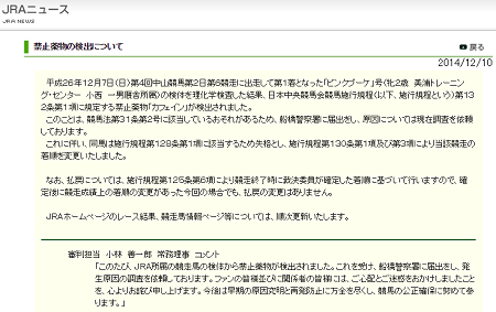 k_20141212180306eb8.png