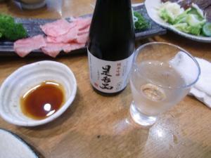 牛タンの為の酒@是舌品