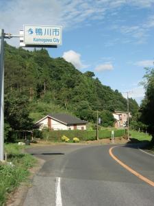 横根峠のピーク