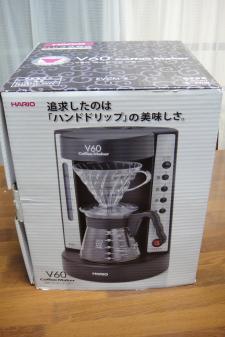 ハリオのコーヒーメーカー