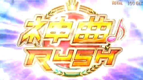 AKB48-神曲ラッシュ