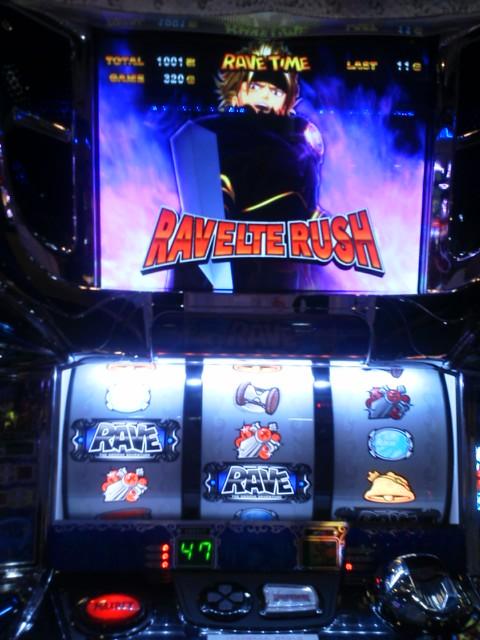 RAVE_201309041008362cd.jpg