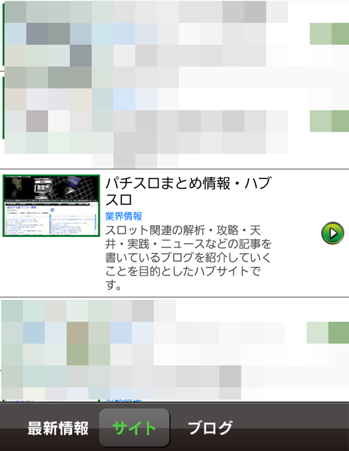 Screenshot_2013-10-08-23-06-57_20131010193729824.png