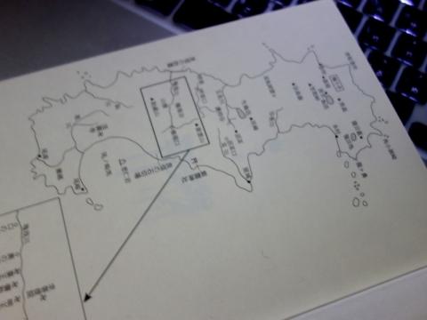今の日本の地方文化の壊れ方を感じる梨木香歩「海うそ」