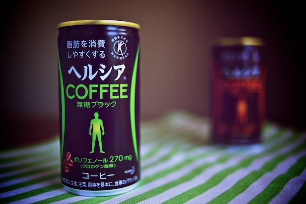 healthyacoffee1.jpg