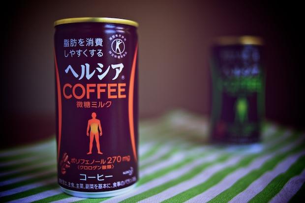 healthyacoffee2.jpg