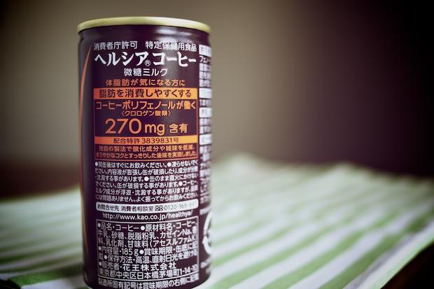 healthyacoffee4.jpg