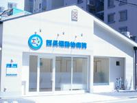 http://nishinagahori.p2.bindsite.jp/