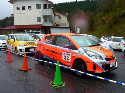 増川選手の車.