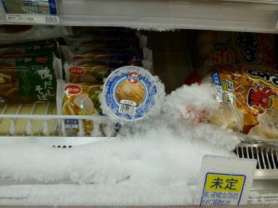 06_冷凍コーナーメンテナンスして