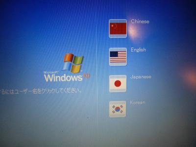 13_レンタルパソコン