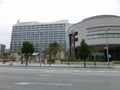 103_沖縄県庁