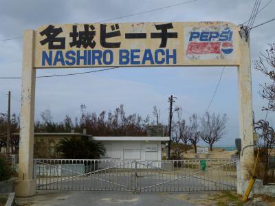 105_名城ビーチ