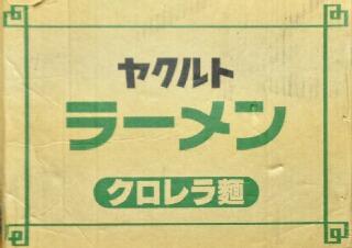 huri-me-sonn 006