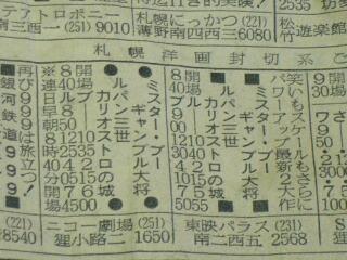 P1260180.jpg