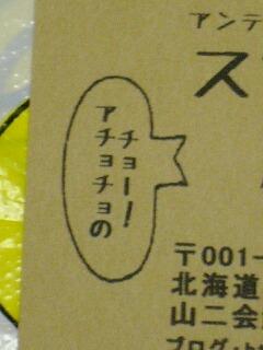 P1280887.jpg