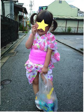 美羽ちゃん2