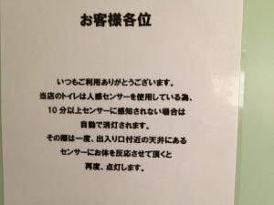 gazou2012.09 002