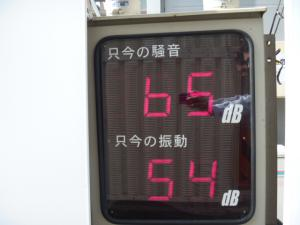 P1110531.jpg