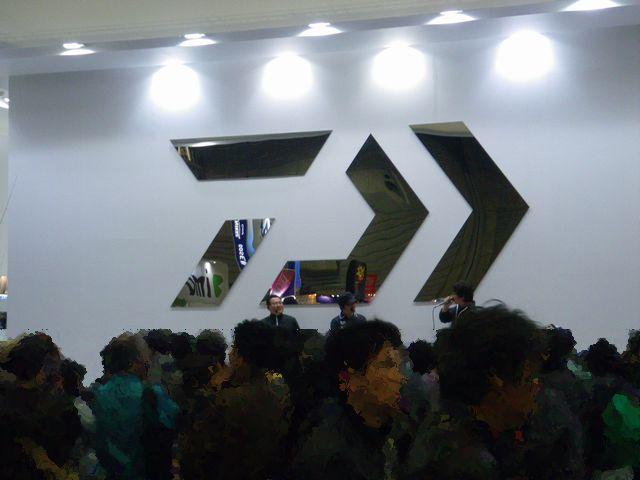 2012ダイワ
