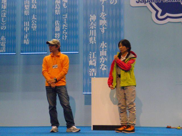 2012東知憲さnショー