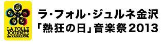 002kanazawakura2.jpg