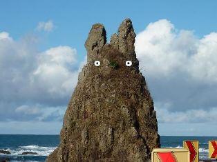 剱地・トトロ岩