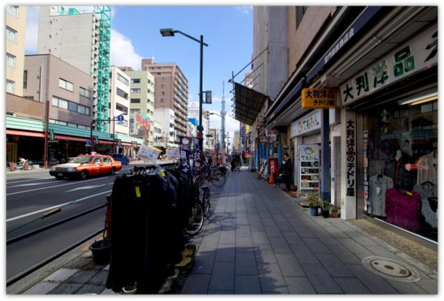 東京 出張