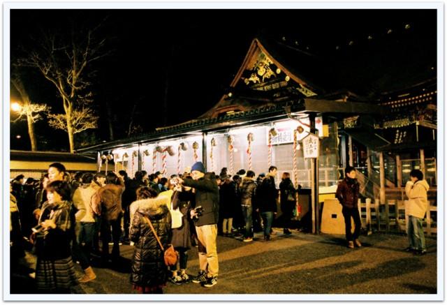 宮城県 仙台市 国宝 大崎八幡宮 初詣 写真 神社