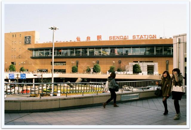宮城県 仙台市 仙台駅