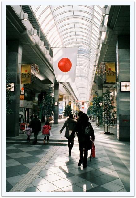 宮城県 仙台市 アーケード 商店街