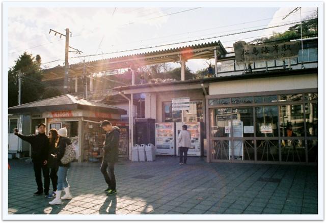 宮城県 日本三景 松島 観光 松島海岸駅