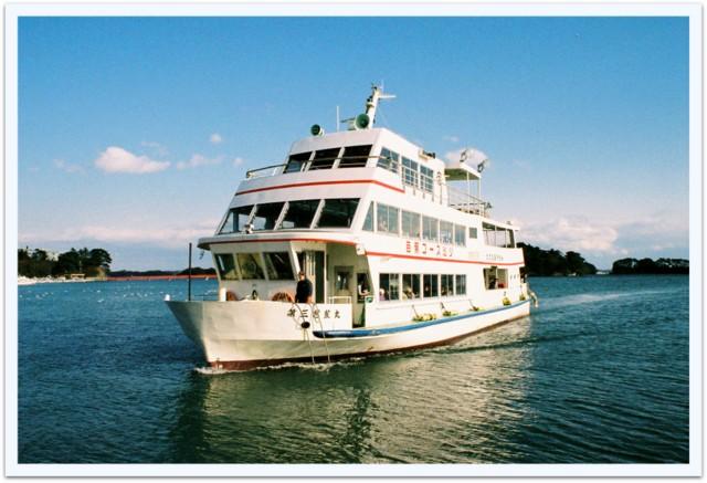 宮城県 日本三景 松島 観光 遊覧船