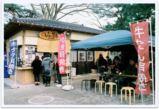 宮城県 日本三景 松島 観光 かき カキ 牡蠣 げんぞう GENZOU