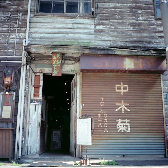toshitsuki
