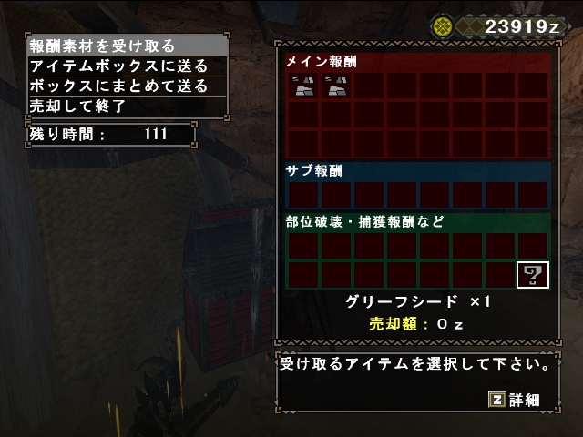 mhf_20141208_164441_161.jpg
