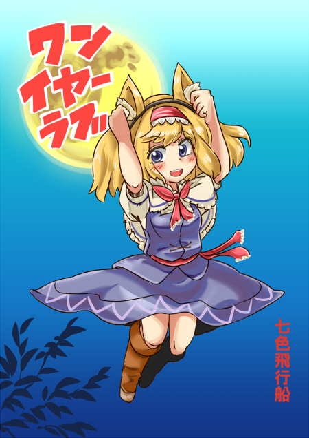 hyoushi1_kouroumu_.jpg