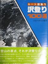 IMGP0906.jpg