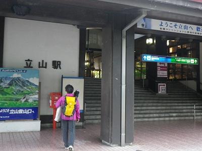 IMGP1249.jpg