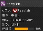 snowline20130322