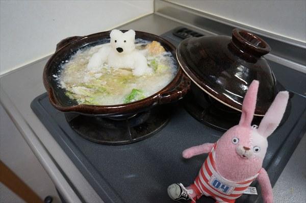 しろくま鍋2