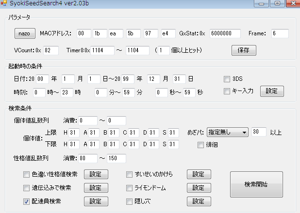 20130516221909358.png