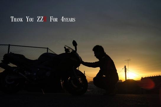 Goodbye ZZR - ジャコとのお別れ