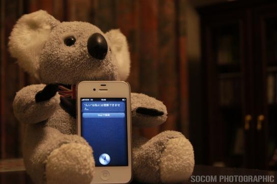 iPhone4S - Siriが日本語対応したから、色々聞いてみた。