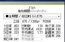 bandicam 2013-03-10 01-30-45-856