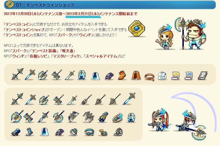 bandicam 2013-03-14 20-42-37-596