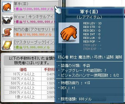Maple130306_083955_20130308193105.jpg