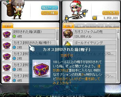 Maple130323_085541.jpg