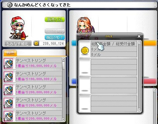 Maple130324_133227.jpg